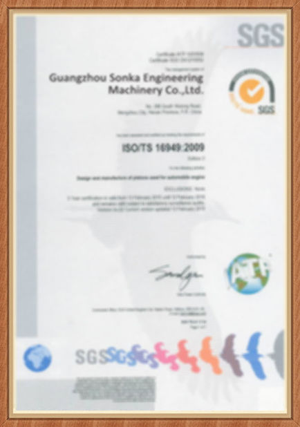 中国 Guangzhou Sonka Engineering Machinery Co., Ltd. 認証
